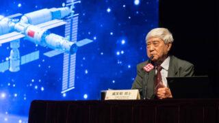 中國航天科學家訪港  神舟之父戚發軔:中國太空站將開放予港科研人員