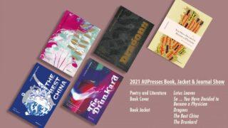 中大出版社5本書 入選美國大學出版社協會設計展