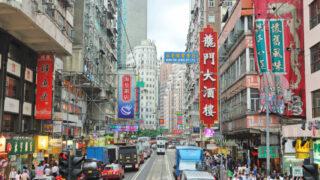香港住房問題解決有法  加快市區舊樓併購才是出路