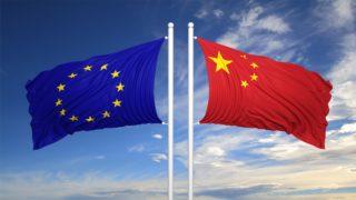 錯失簽定《中歐投資協定》時機