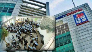 "「無恥攻擊香港新聞自由」500警突襲蘋果日報 5人被捕 ""Brazen Attack on Hong Kong Press Freedom"" as 500 Police Raided Apple Daily, 5 Arrested"
