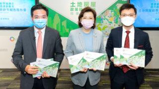 團結香港基金研究:政府要加快新界城鎮化提振經濟