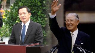 在李登輝、陳水扁二位總統任內的建言