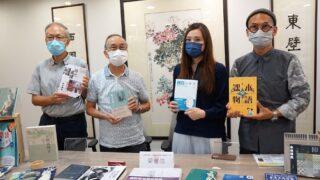 中華新書香港情懷  見證時代療癒心靈