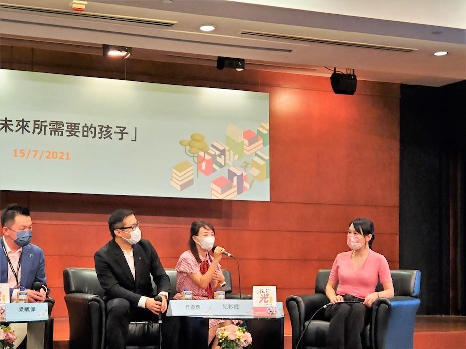 任俊彥、紀彩霞夫婦出席座談。
