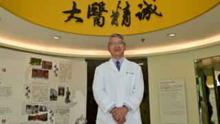 卞兆祥教授:中醫醫院是中醫專科發展重要平台