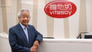 維他奶:全力配合警方查案  傳香港區HR總監離職