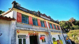 梅子林村  Mui Tsz Lam Village