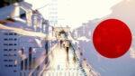 中國經濟會日本化?