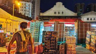 紋身男在百年油麻地果欄  Tattooed Man Working at Century-old Yaumatei Fruit Market