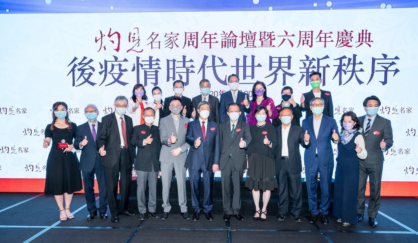灼見名家六周年論壇,邀請多位政商界及學術界權威人士聚首一堂。