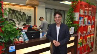 黃均瑜:已成立新工會    處理教師權益及求助