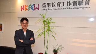 黃均瑜:中共執政事實不能迴避   愛國教育須更名正言順