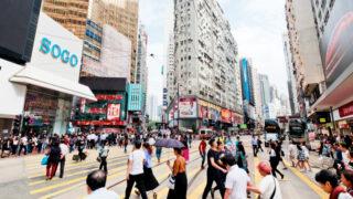 香港經濟形勢勝年初預期