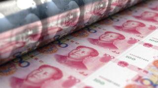 人幣升值由量變向質變 加速國際化