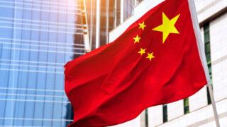 民辦教育法規改革是中國整體戰略的一部分