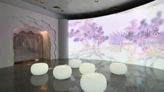 香港藝術館  帶領觀眾遊覽中國古代山水