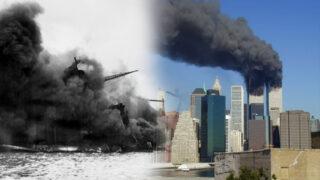 珍珠港和911都是美國國運的拐點