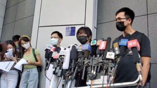警方根據《香港國安法》 拘捕鄒幸彤等四名支聯會常委