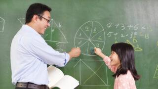 教師的「探究式知識」