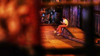 隱私及寂靜的夜  Solitary and Silent Night