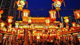 黃大仙祠百周年紀慶花燈廟會  Wong Tai Sin Temple Centennial Carnival