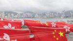 回歸秦《商君書》管治模式的香港