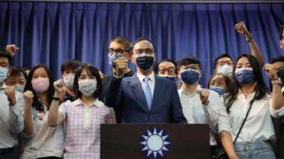 國民黨主席選舉:對探索「一國兩制」台灣方案的啟示
