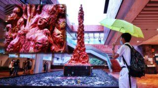 「國殤之柱」去留:香港自由消失中  Tiananmen Massacre Statue Removal and Vanishing Freedoms in Hong Kong